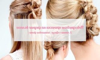 3 Швидкі літні зачіски на кожен день