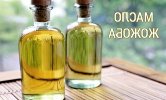 Ефірна олія жожоба