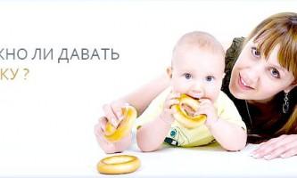 Як навчити малюка жувати їжу, якщо він відмовляється