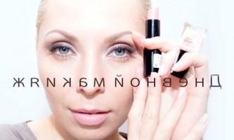 Правила денного макіяжу: покрокова інструкція та секрети