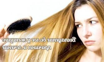З`ясовуємо від чого випадає волосся у жінок